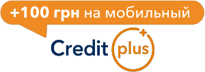 creditplus.ua logo