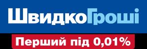 sgroshi.com.ua logo